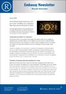 Embassy Newsletter Russell Advocaten January 2021